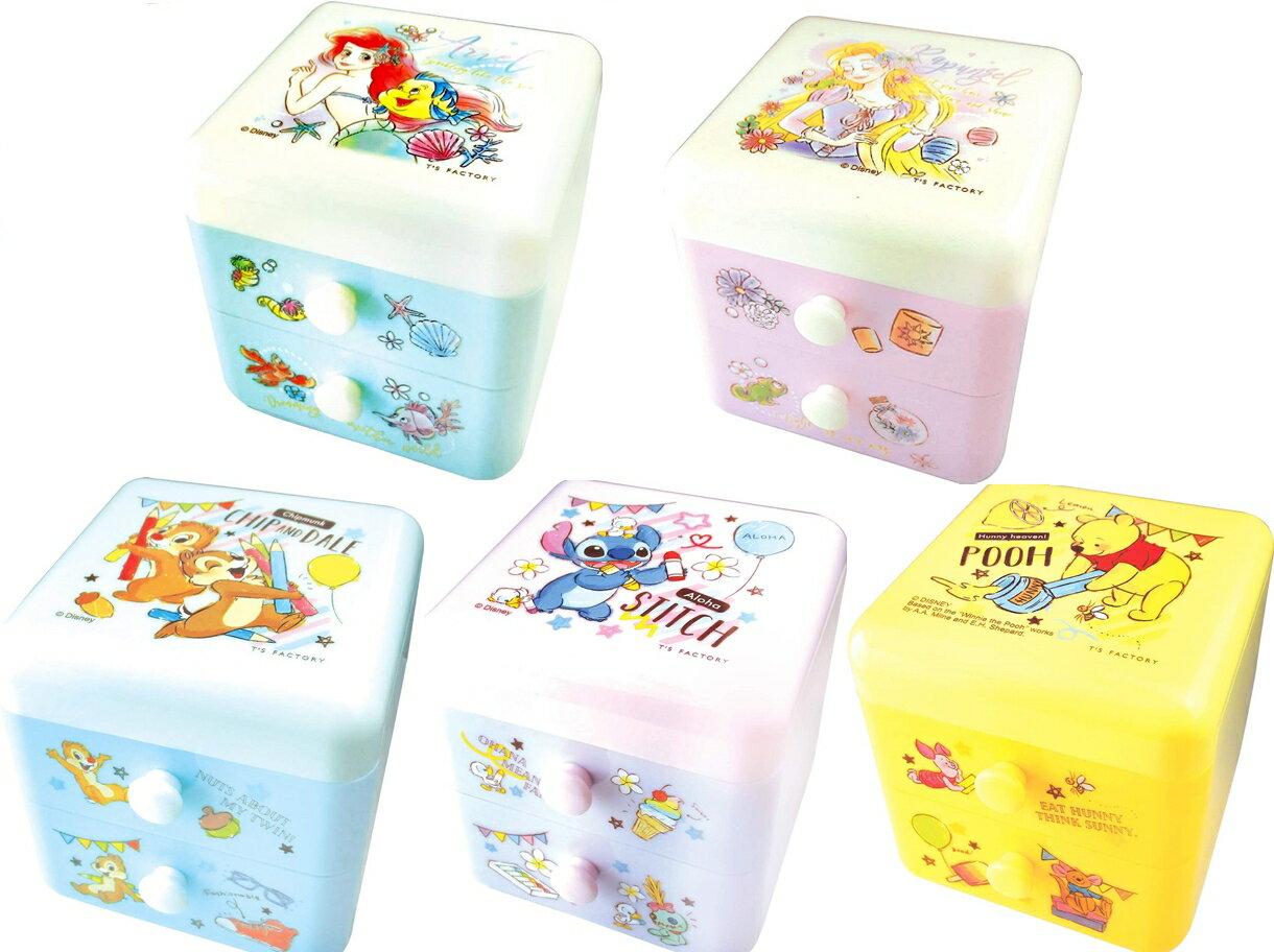 Disney 雙層抽屜櫃(綜),置物盒/收納盒/抽屜收納盒/筆筒/桌上收納盒,X射線【C626107】