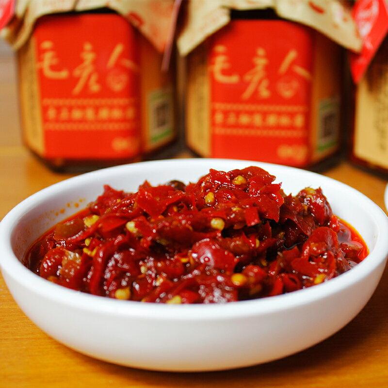 【毛彥人秘釀甕滷味】大學生了沒強力推薦 手工秘製辣椒醬 180ML 1