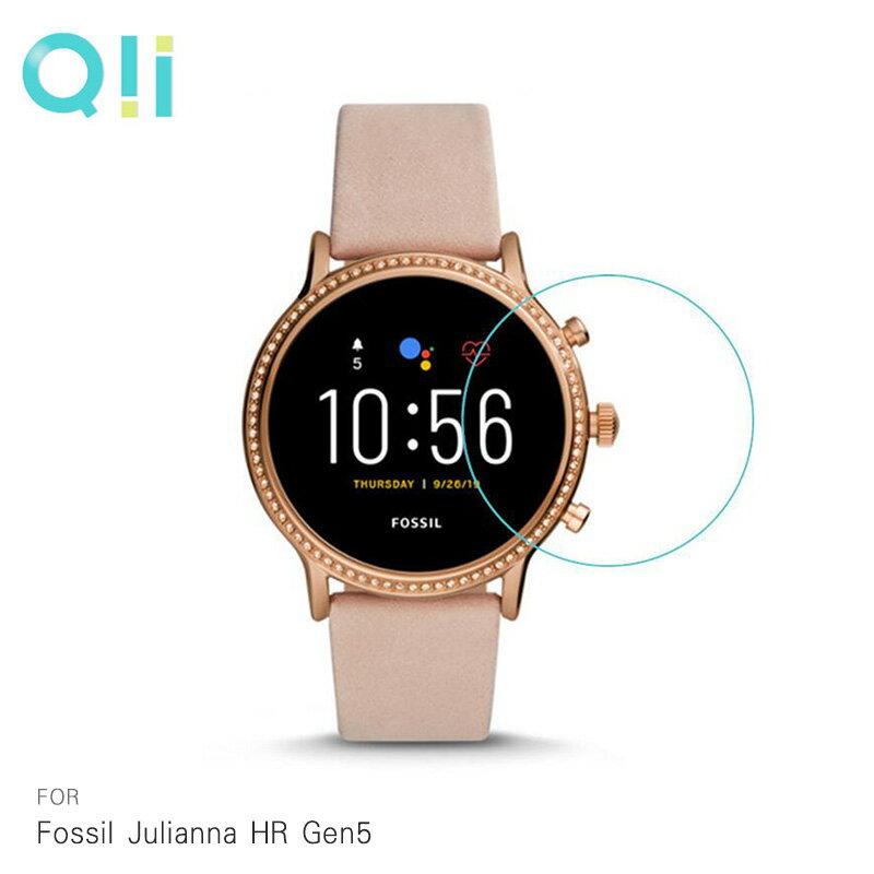 現貨到!強尼拍賣~Qii Fossil Julianna HR Gen5 玻璃貼 (兩片裝) 手錶保護貼