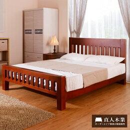 北歐全實木簡約標準5尺雙人床組
