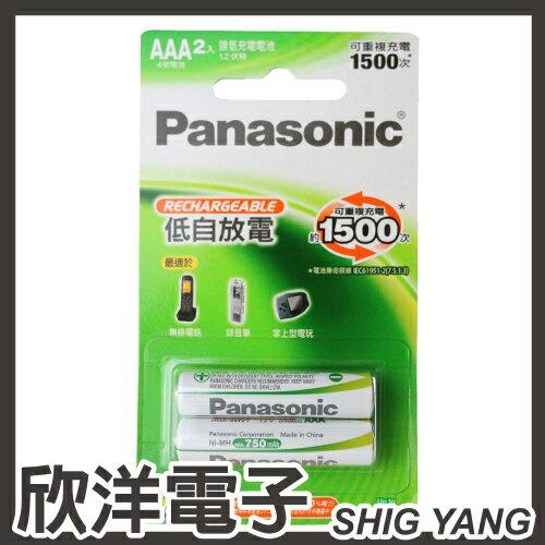 ※ 欣洋電子 ※ Panasonic 國際牌 Evolta 即可用低自放電4號充電電池 AAA一卡2入 (HHR-4MVT/2BT)