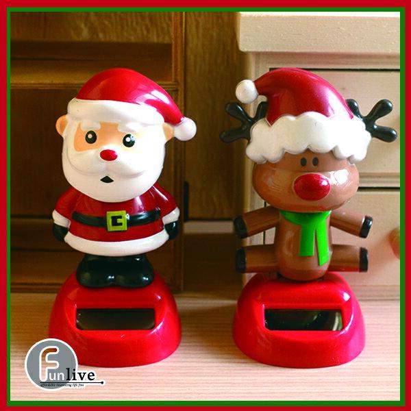 【aife life】聖誕太陽能搖擺娃娃/聖誕老人麋鹿造型太陽能娃娃/療癒系搖頭娃娃/汽車擺飾/交換禮物/聖誕節佈置