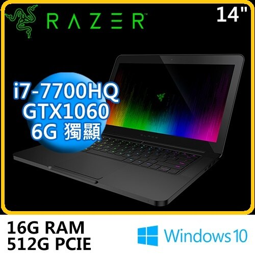 Razer 雷蛇 Blade BLADE-B6 RZ09-01953T72-R3T1 14吋 電競筆電 14/i7-7700HQ/16G DDR4/512G PCIE SSD/GTX1060 6G/W..