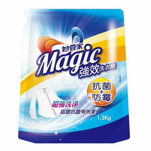 妙管家 強效洗衣精補充包-抗菌防霉1.5Kg【愛買】
