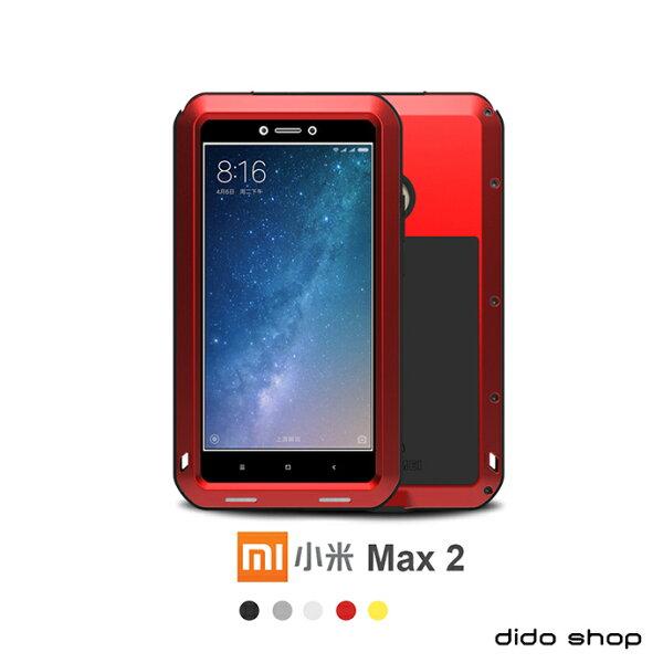 dido shop:小米Max2金屬三防殼手機殼防摔防撞防塵(YC228)【預購】
