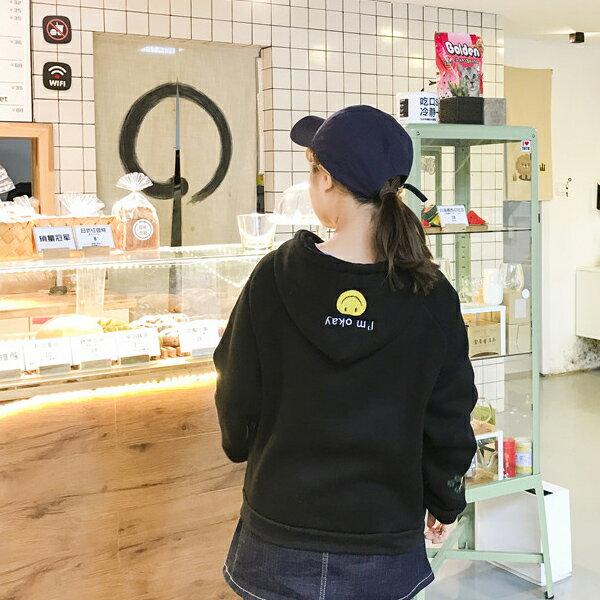 ◆快速出貨◆刷毛T恤 連帽刷毛 情侶T恤 暖暖刷毛 MIT台灣製.連帽-帽子微笑【YS0426】可單買.艾咪E舖 4