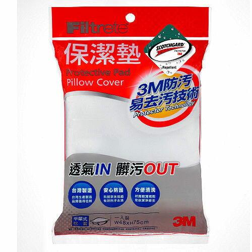 免運費 3M 保潔墊平單式枕套