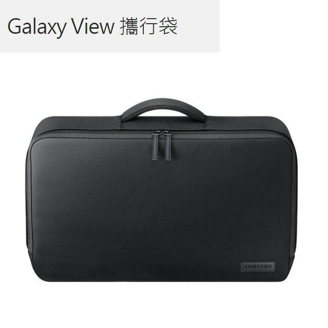 SAMSUNG GalaxyView(SM-T670) 18.4吋平板電視 原廠專屬攜行袋