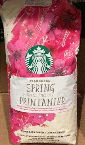 STARBUCKS 星巴克 春季限定咖啡豆 (1130g/包)