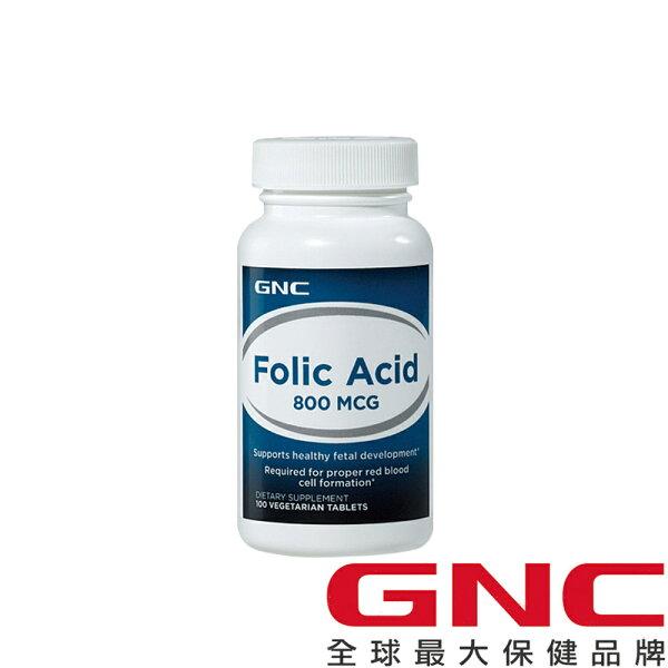 【GNC健安喜】葉酸800食品100錠瓶(孕期營養)00106021