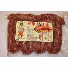 黑車牌食品-金門高粱香腸 600g (一斤)