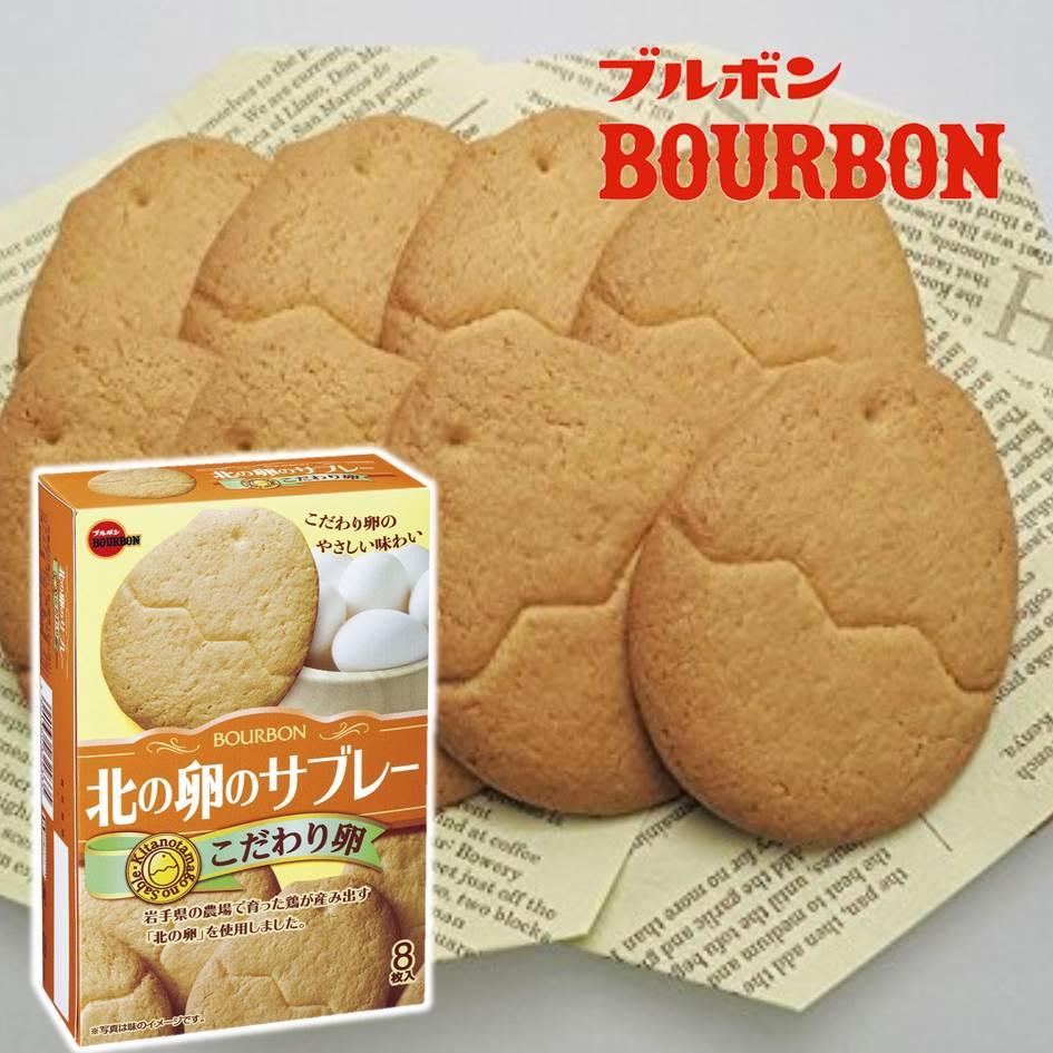 【Bourbon北日本】北之卵可愛小雞造型雞蛋牛乳餅乾 8枚入 96g ブルボン 北の卵のサブレー 日本進口零食▶滿699立折69▶全館滿499免運
