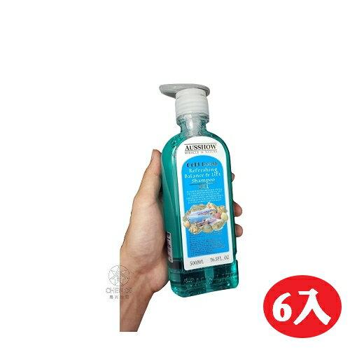 【晨光】AUS LIFE澳思萊 黃金海岸酷涼洗髮精 500ml-6入(082393)【現貨】