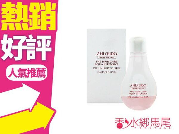 SHISEIDO資生堂柔潤恆漾水露100ML免沖洗◐香水綁馬尾◐