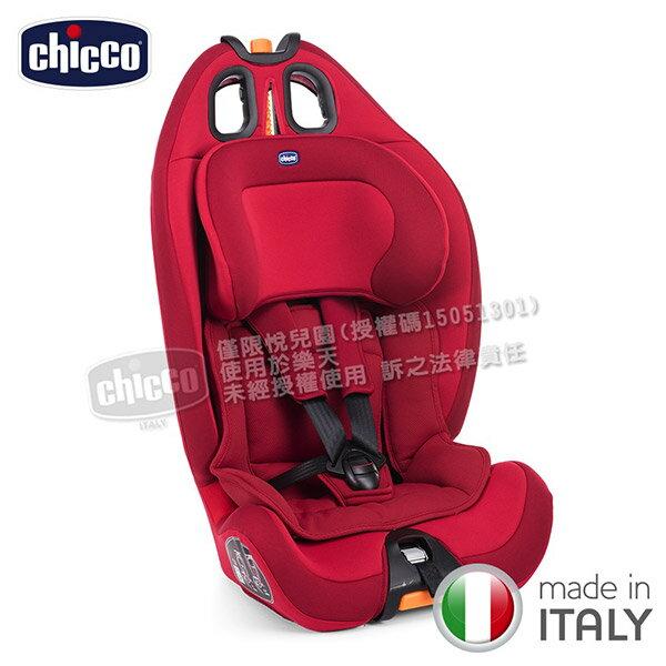 【買就送嬰幼兒護頸枕】ChiccoGro-Up123成長型安全汽座-耀動紅【悅兒園婦幼生活館】