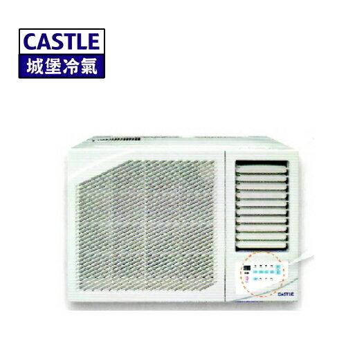【城堡冷氣】3.6KW 約6-8坪 窗型冷氣機右吹式《CW-362R》全機原廠保固