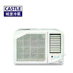 【城堡冷氣】2.8KW 約5-7坪 窗型冷氣機右吹式《CW-282R》全機原廠保固
