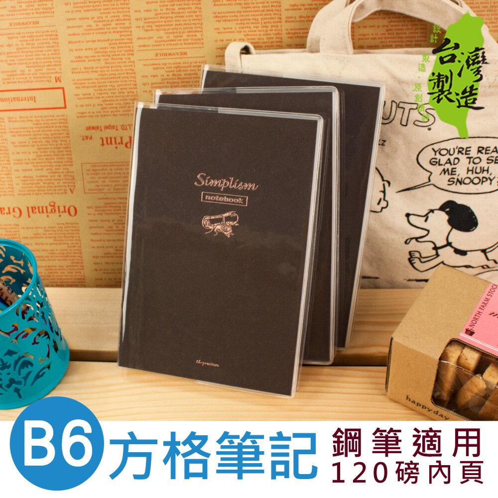 珠友 NB-32261 B6/32K 方格筆記/記事本/環保紙(5X5mm)