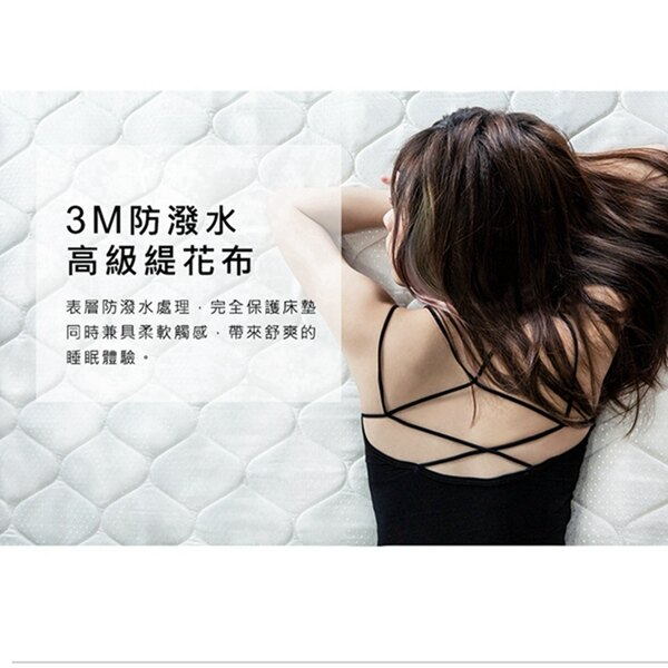 【雙12 SUPER SALE整點特賣★12 / 6 12:00準時搶購】【Julia】3M防潑水蜂巢式獨立筒床墊 多尺寸 3