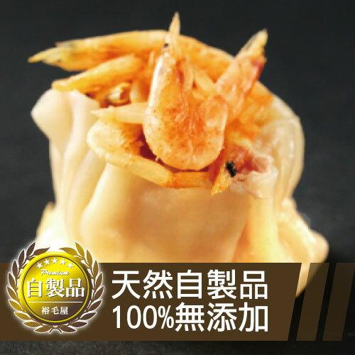 茶美豬豬肉櫻花蝦燒賣 0