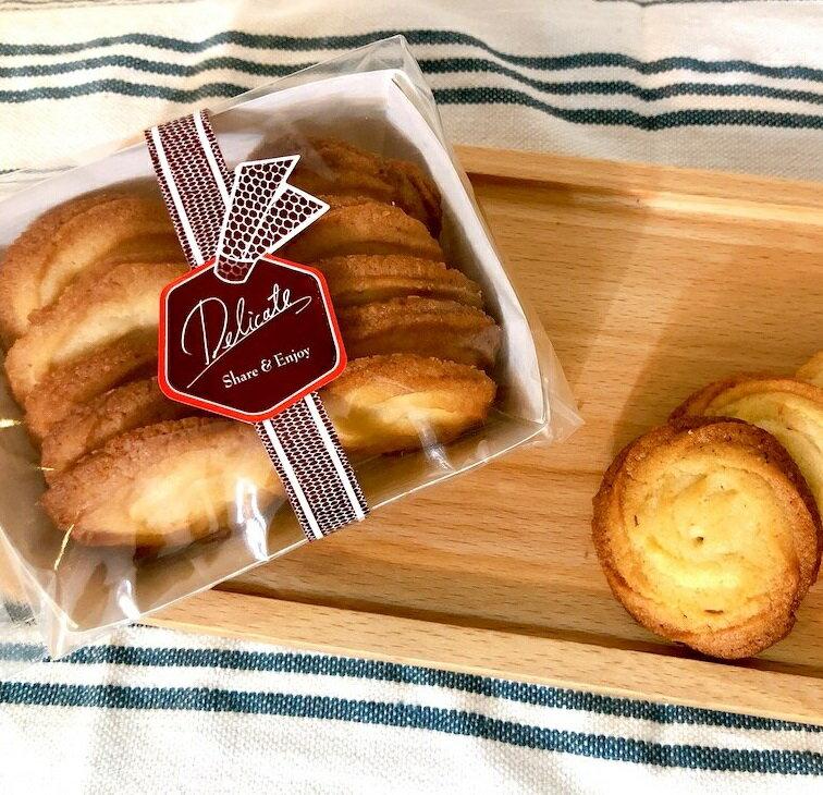 【手工】法式奶油小餅乾《一包10入》下午茶 手工餅乾 點心 精緻小包裝
