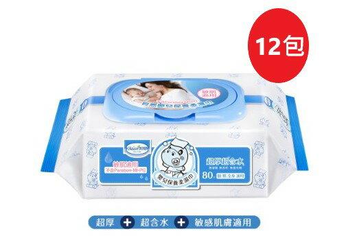 ★現貨【Baan】貝恩 嬰兒保養柔濕巾-無添加 / Baby Wipes 80抽(12包) (南六代工)