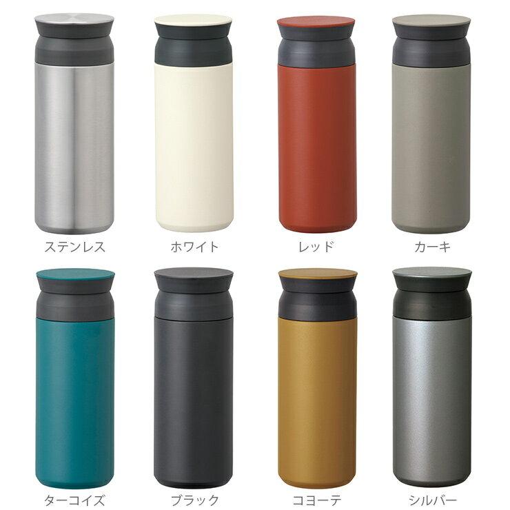 日本KINTO/不鏽鋼旅行隨身保溫杯/500ml/20941。8色。(3024)日本必買|件件含運|日本樂天熱銷Top|日本空運直送|日本樂天代購