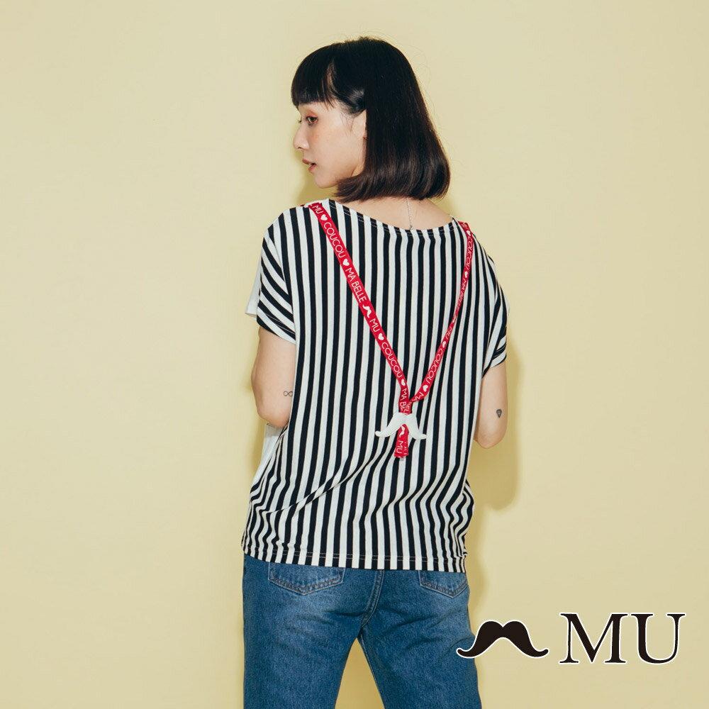 【MU】假吊帶可愛條紋拼接雙口袋上衣 8321262 2