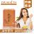 【DR.Health】衛好蒡-黃金牛蒡酵素精華 0
