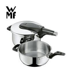【德國WMF】PERFECT PRO 快易鍋二件套組 3.0/4.5L