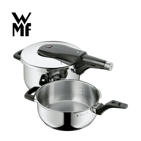 【德國WMF】PERFECTPRO快易鍋二件套組3.04.5L