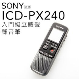 SONY PX240 錄音筆 入門級 收納袋 原廠耳機