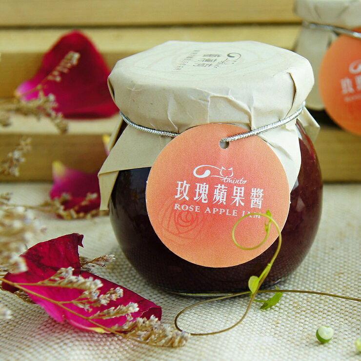 【貓薄荷手作工坊】玫瑰蘋果醬(120g)