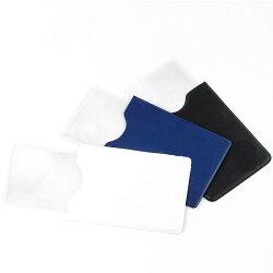 【放大鏡專賣】現貨★卡片型放大鏡 名片放大鏡 超薄放大鏡 兩片一組 附保護套 尺寸:84 x 54mm