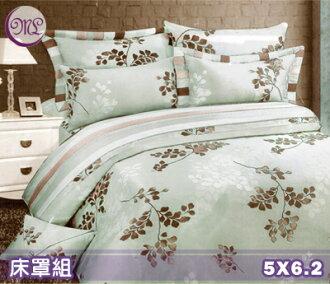 【名流寢飾家居館】卡布其諾.100%天絲.360條紗.超柔觸感.標準雙人床罩組全套