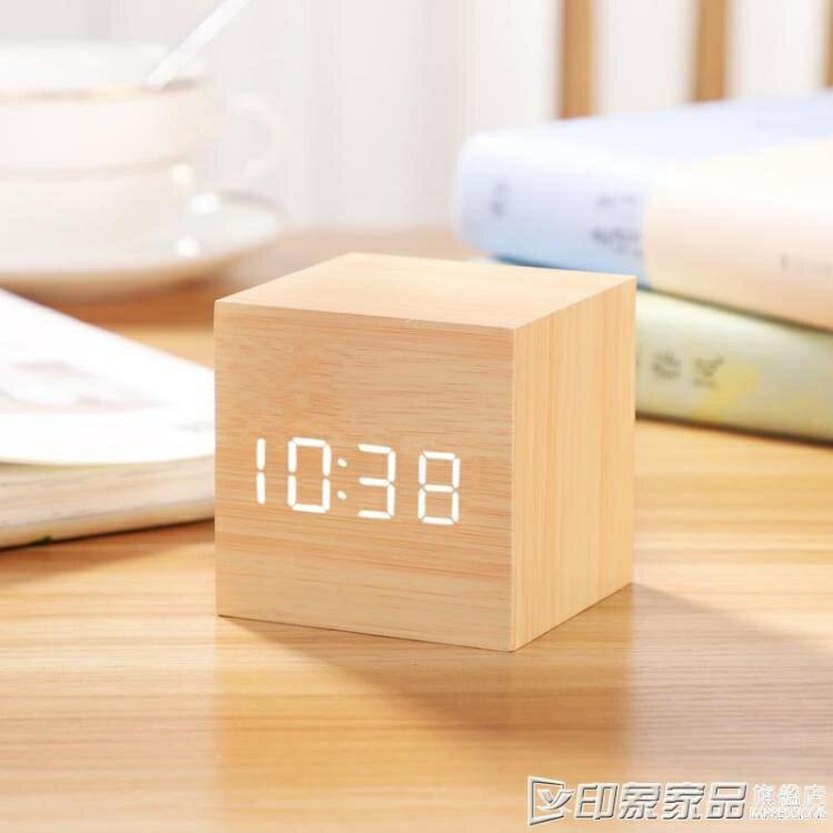 【現貨】鬧鐘 迷你鬧鐘創意個性懶人學生用床頭小型簡約電子小鐘表宿舍桌面時鐘 快速出貨