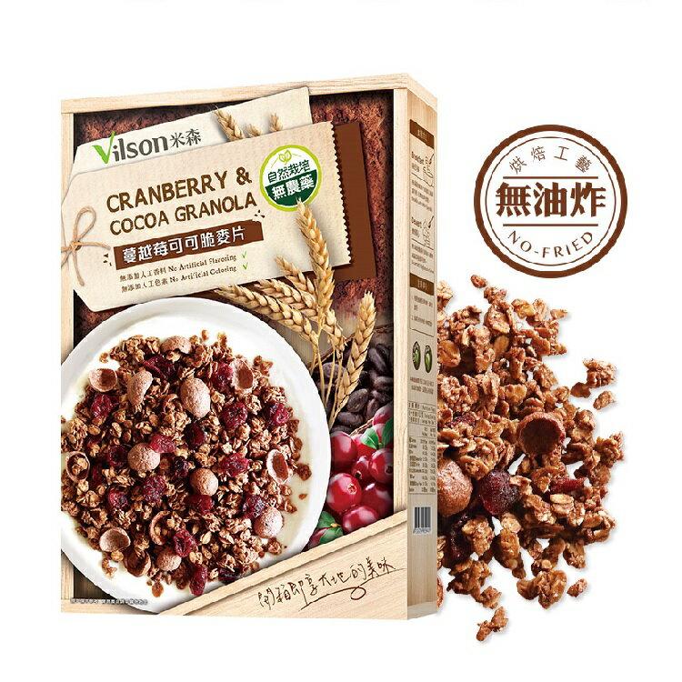 【米森 vilson】蔓越莓可可脆麥片 (350g/盒)