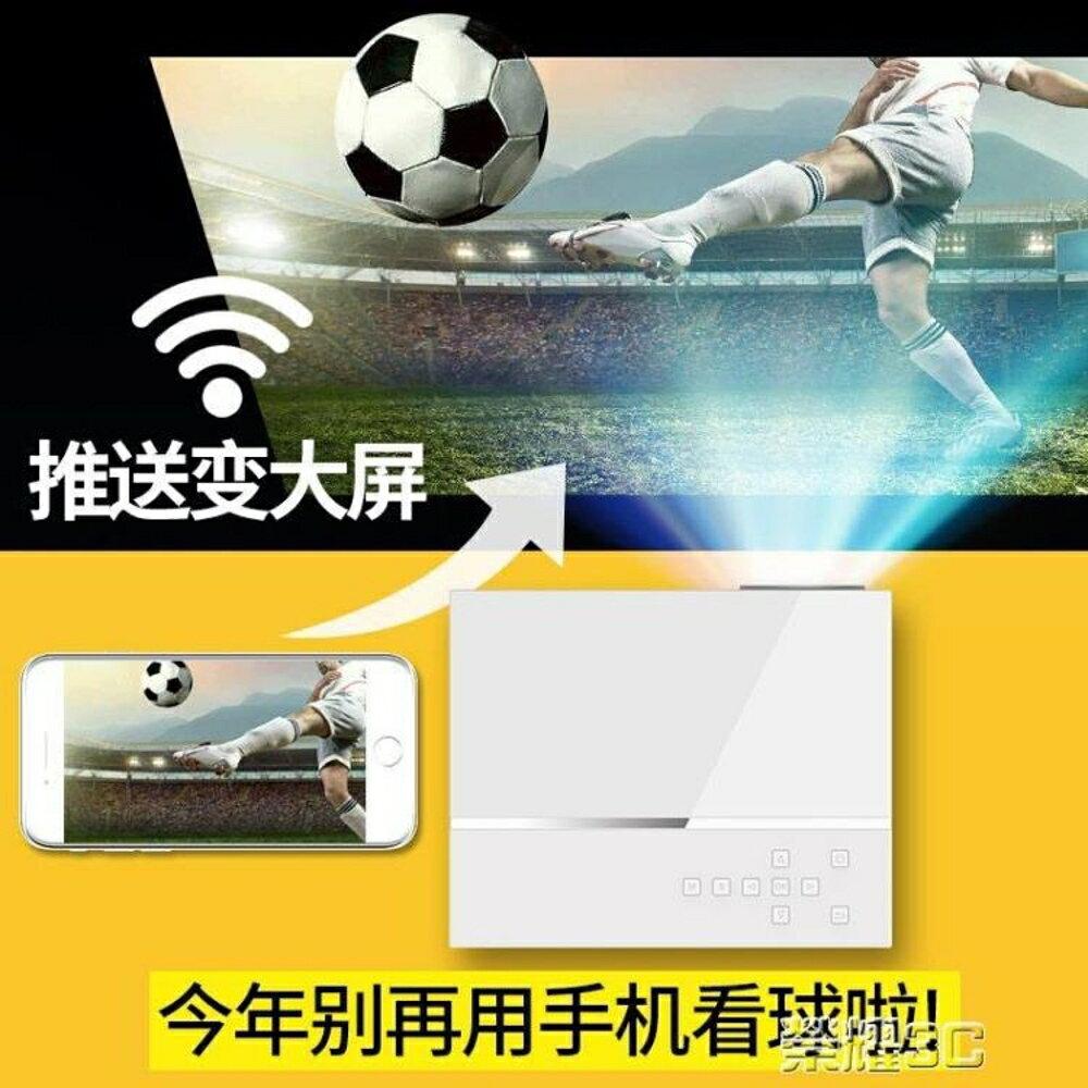 免運 投影機 家用投影儀4K高清1080P智慧WiFi手機投影機辦公商務教學3D家庭影院新款