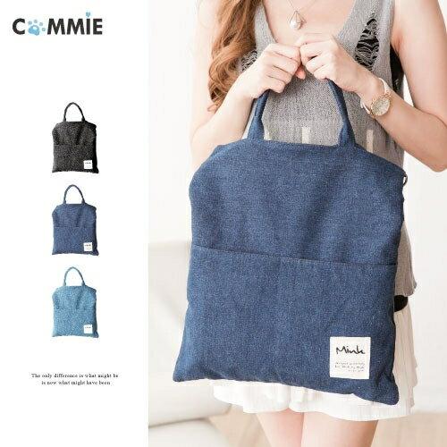 手提包-Mink單寧系口袋二用斜背包.寶貝窩 .【MA2663】