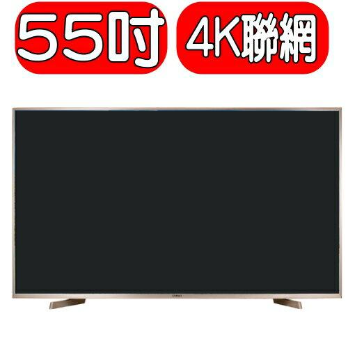 《特促可議價》CHIMEI奇美【TL-55W800】電視《55吋》