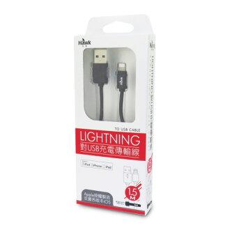 Hawk MFI Lightning IPHONE 專用 IPHONE6/6PLUS 充電傳輸線-1.5M 黑【迪特軍3C】特惠