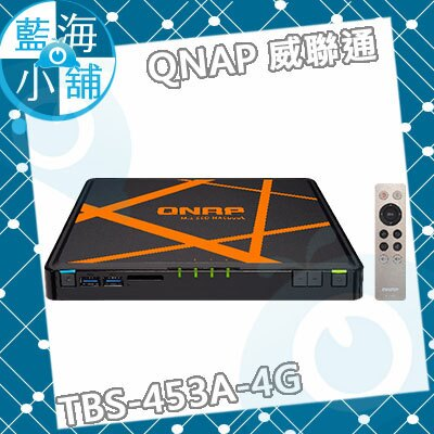 QNAP 威聯通TBS-453A-4G 4Bay M.2 SSD 網路儲存伺服器