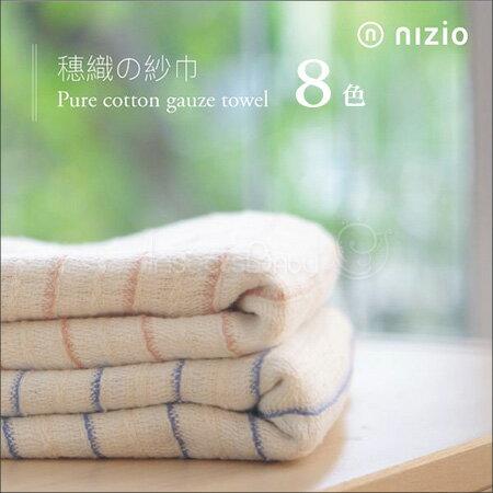 ✿蟲寶寶✿【英國Nizio】超輕量!超吸水!超快乾!不發臭! 多用途可當浴巾/包巾/哺乳巾/毯子/保潔墊