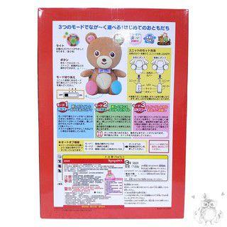 樂雅 Toyroyal 可愛聲光 歡樂熊(31300)