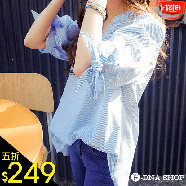 F-DNA★細條紋袖口蝴蝶結綁帶V領五分袖襯衫(藍-M-XL)【ESN1597】