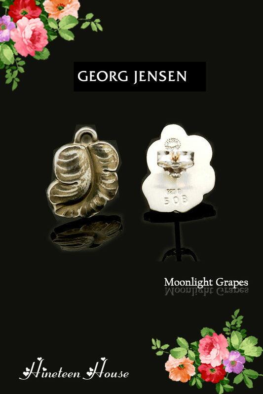 我愛十九號~全新真品Georg Jensen #50B 純銀葡萄葉 針式耳環