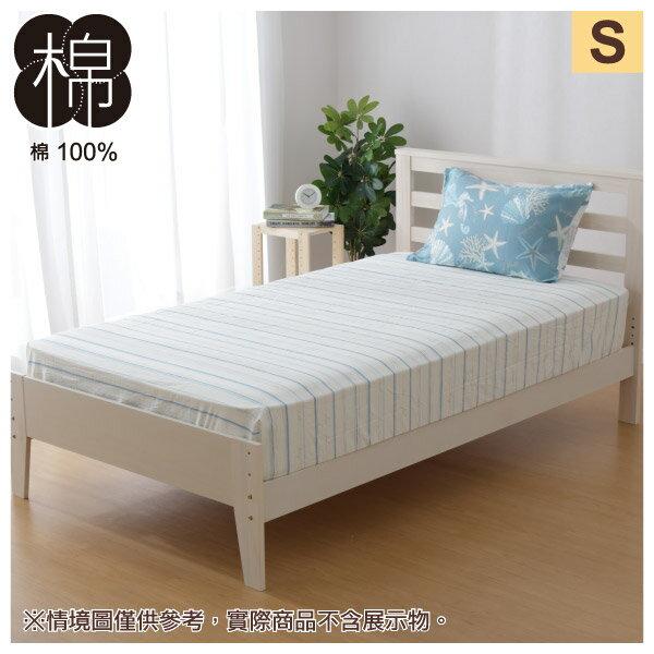 多種厚度對應純棉床包 SHELL Q 19 單人 NITORI宜得利家居 0