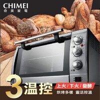 CHIMEI奇美到CHIMEI奇美 43公升專業級三溫控電烤箱 EV-43P0ST
