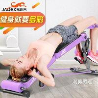 美容家電到仰臥起坐健身器材家用多功能腹肌板健腹器男女折疊仰臥板帶折疊功能xw 七夕節禮物