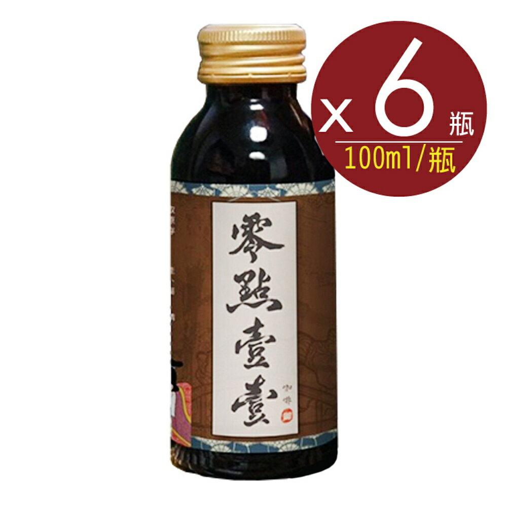 零點壹壹 咖啡(6瓶裝)